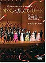 第40回幸楽会コンサート